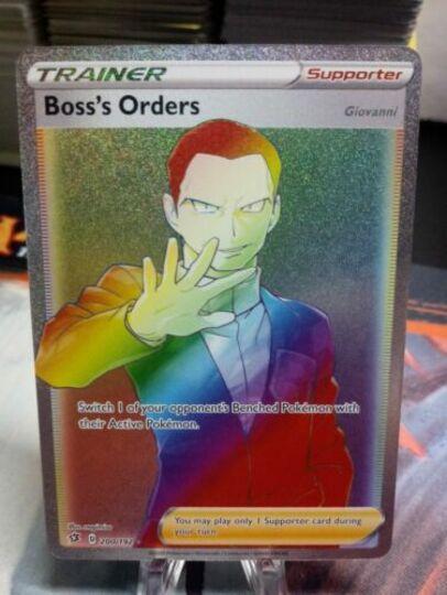 boss's orders secret rare Item Image